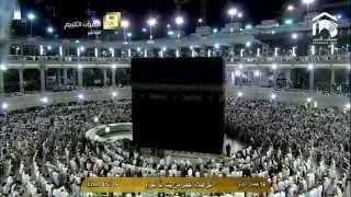 تلاوة من سورة هود : صلاة الفجر السبت 16-5-1436 : الشيخ سعود الشريم