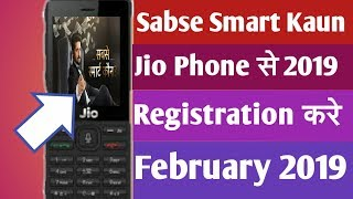 Sabse Smart Kaun game registration in Jio Phone/Jio Phone se Registration 2019 Sabse Smart Kaun