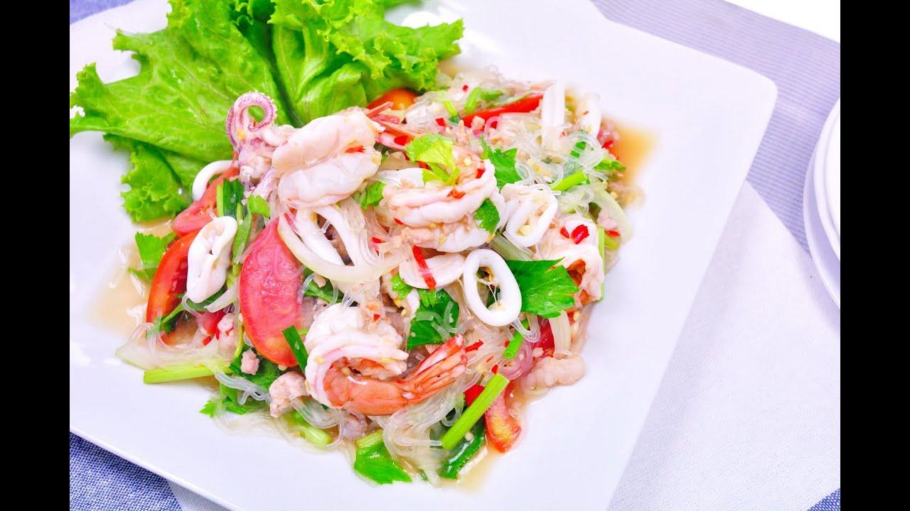 Spicy Glass Noodle Salad - Yum Woon Sen (ยำวุ้นเส้น) - YouTube