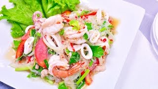 Spicy Glass Noodle Salad - Yum Woon Sen (ยำวุ้นเส้น)