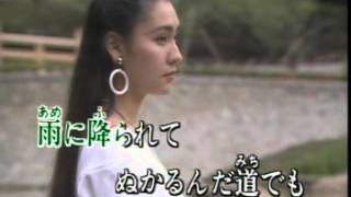 川の流れのように Kawa No Nagare No You Ni