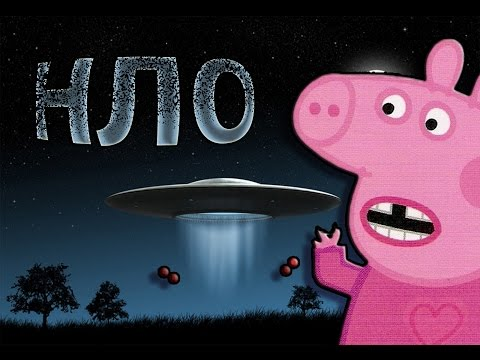 Свинка Пеппа спасает Землю. Мультик про свинку Пеппу.