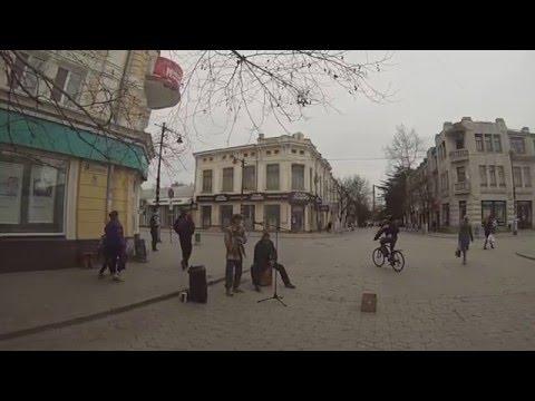 Уличный музыкант Симферополь