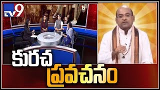 Garikapati controversial comments on women dressing