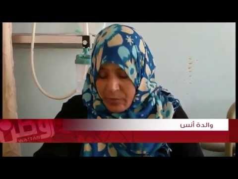 غزة: أنس أراد أن يدخل منزله المدمر من العدوان.. فانفجر به لُغم
