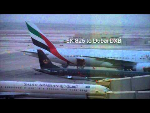 King Fahad International Airport - Dammam Saudi Arabia