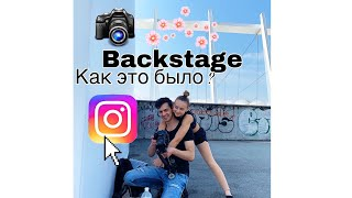 BACKSTAGE / Съёмка видео / INSTAGRAM VIDEO