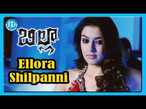 Ellora Shilpanni Song - Billa Movie Songs - Prabhas - Anushka Shetty - Namitha video