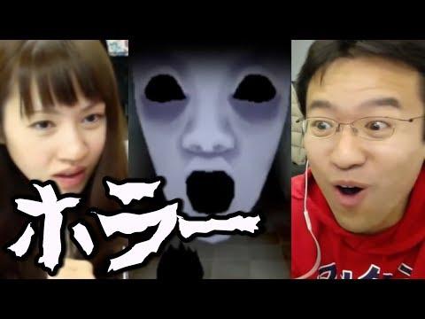 【恐怖】ホラーゲームにマックスむらい&マミルトンが挑戦!