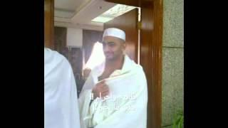 مشاهير في مناسك الحج