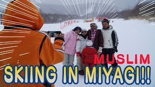 Muslim Friendly Ski Resort in Japan, Miyagi II Shiroishi Ski Resort