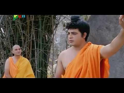 Gautam Buddha Full Movie