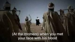Ya hussain ibne ali