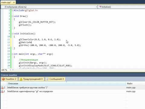 C++ & OpenGL Урок 01. Введение в OpenGL