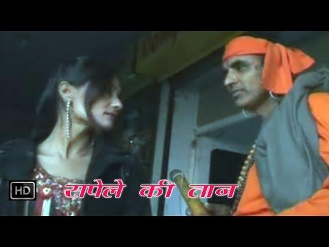 Mithi Mithi Sapale Ki Tan | मीठी मीठी सपले की तान | | Haryanvi Hot Songs video