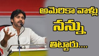 Americans Insulted Me : Janasena Chief Pawan Kalyan | 10Tv