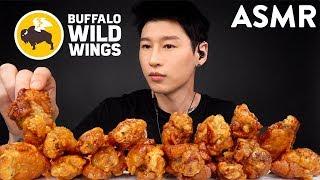ASMR BUFFALO WILD WINGS MUKBANG (No Talking) Crunchy Eating Sounds | Zach Choi ASMR