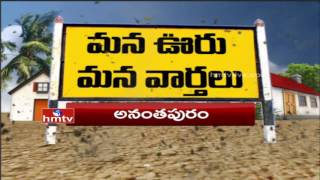 TDP Leader Attacks | Bharat Bandh Protest Against GST | Mana Ooru Mana Varthalu