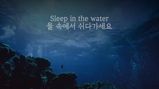 ASMR|Underwater sound|깊은 물속 소리|Meditation from deep water|심해소리|잠겨보아요