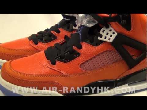 AIR JORDAN SPIZIKE NY KNICKS ORANGE AIR RANDY