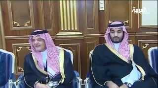 فاينانشال تايمز: #السعودية تتبنى الجدارة
