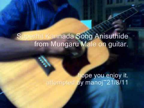 Kannada Song Anisuthide Yaako Guitar-Instrumental