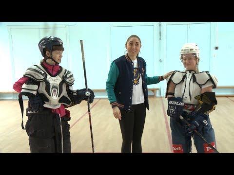 Хоккейная физкультура: центральный район Сочи