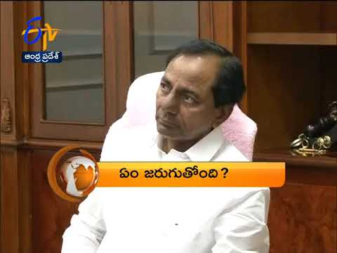 Andhra Pradesh | 8th May 2018 | 360 | 7.30  AM | News Headlines