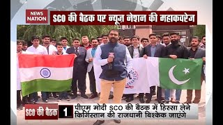 SCO Summit 2019: What Indian and Pakistani students say on India-Pak relation