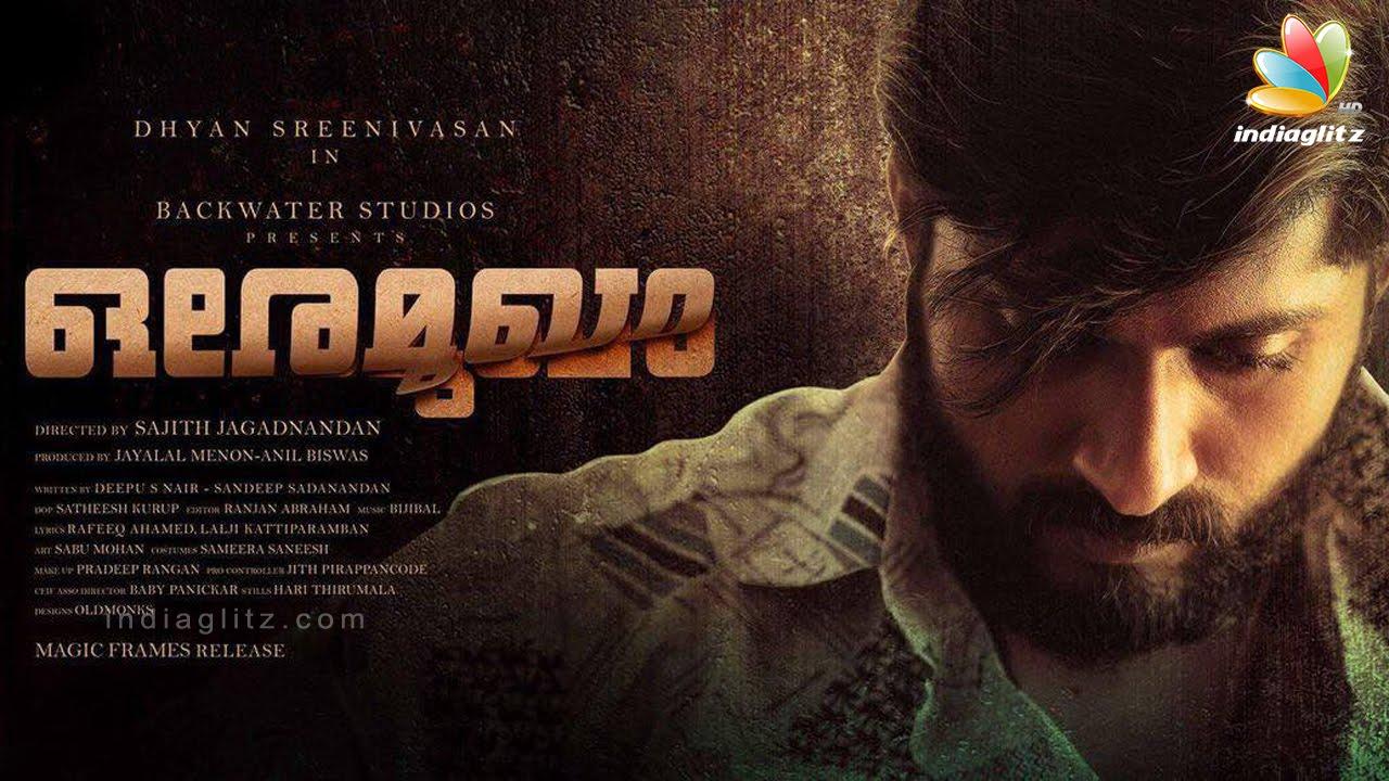 Dhyan Sreenivasan's period film Ore Mugham first look released | Aju Varghese