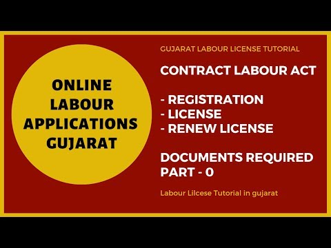 1_Documents Requred | Contract Labour applications Gujarat