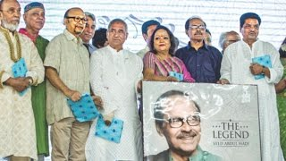 The Legend Syed Abdul Hadi || New Album launched at Dhaka Club