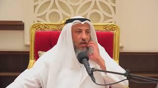 التحذير من علي الكيالي الشيخ د.عثمان الخميس