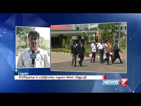 Ramajayam Murder Case: CB-CID seeks more time | News7 Tamil thumbnail