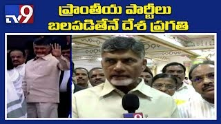 Chandrababu : Karnataka's telugus have taught Modi a lesson - Exclusive