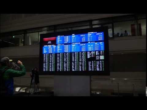 2109 v4 -VARIOUS-ASIA STOCK MARKETS