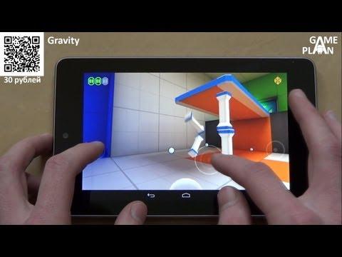 [Android] Game Plan #172 С отличной физикой