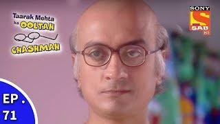 Taarak Mehta Ka Ooltah Chashmah - तारक मेहता का उल्टा चशमाह - Episode 71