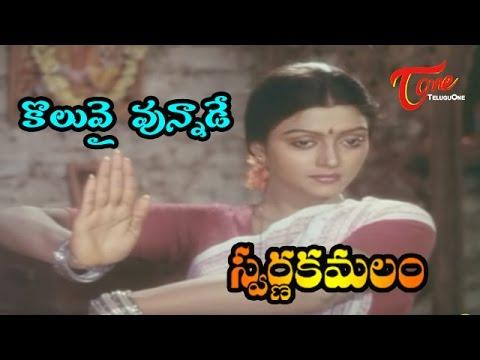 Swarna Kamalam Songs - Koluvai Yunnade - Bhanupriya - Venkatesh video