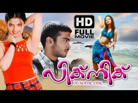 Picnic 2012 Malayalam Movie Picnic Malayalam Movie hd