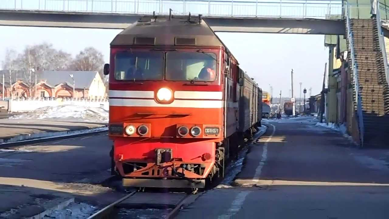 Расписание поездов Кинешма Москва - Tutu ru