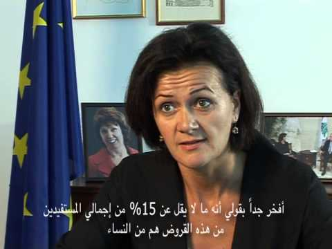Economic and social fund for development Lebanon : documentary about EU funded projects