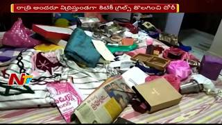 Thieves Hulchul in kushaiguda || Robbed Gold And Money || Hyderabad