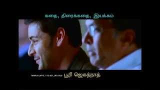 Business Man - Businessman Tamil Theatrical Trailer