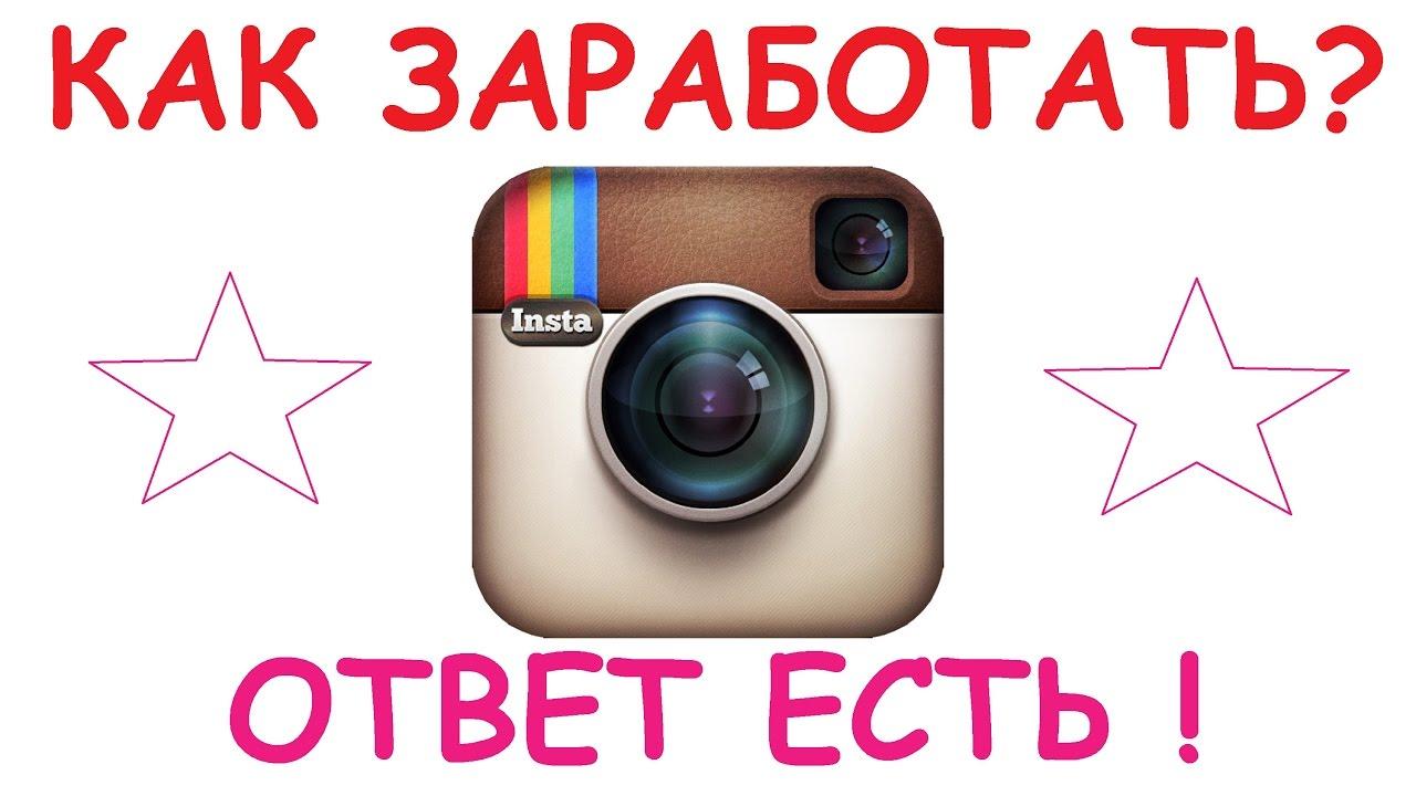 Featherandstonedenver instagram