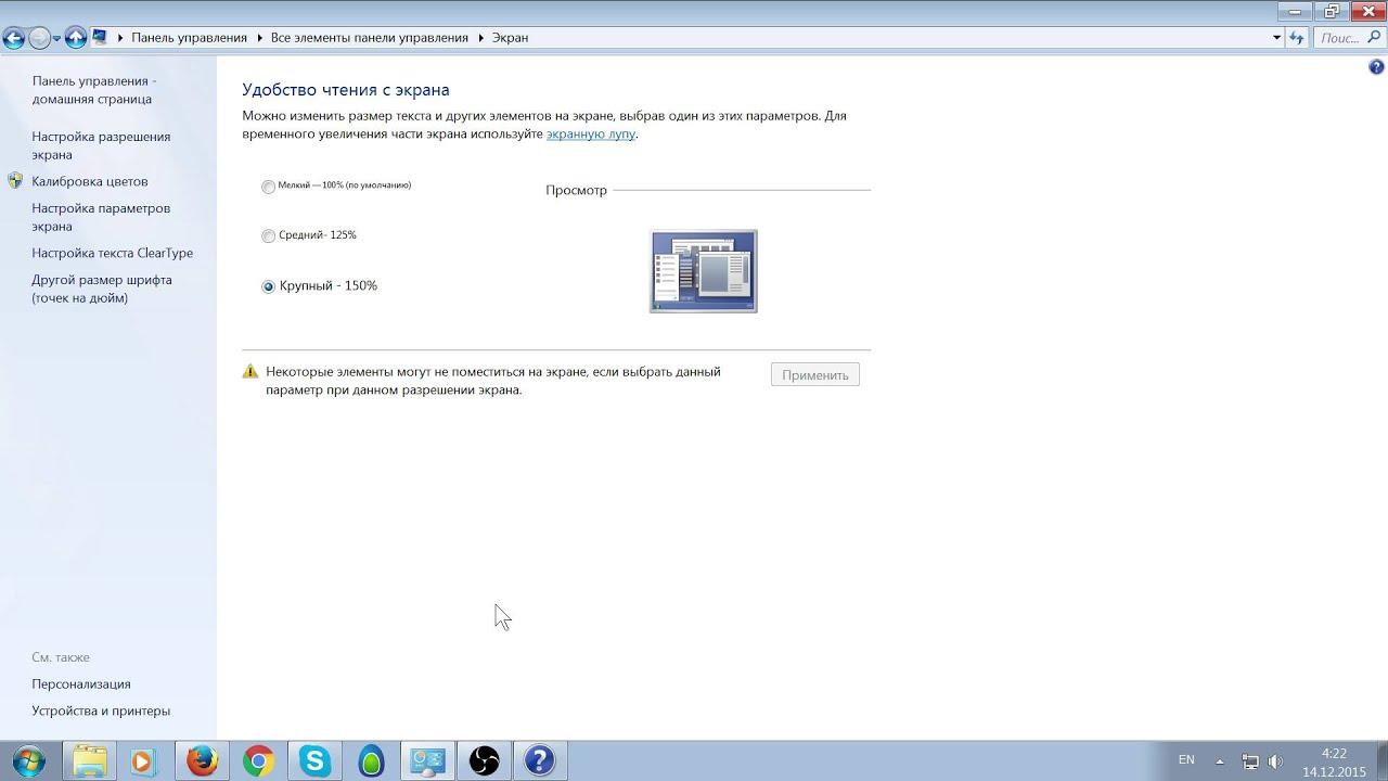 Как выбрать мышку для компьютера и ноутбука 14