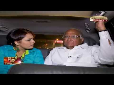 To The Point with Sharad Pawar