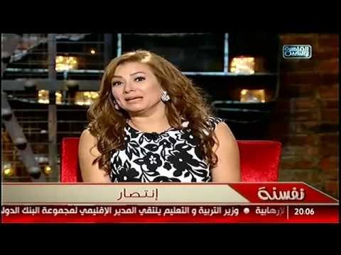 انتصار : مناظر الرجالة اللى بتعاكس زمان حاجة ومناظر دلوقتى حاجة تغور فى 60 داهية في #نفسنة