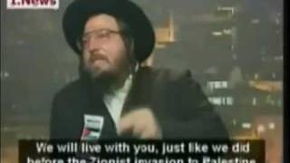 If you are Jew you must watch this video(This RABBI is telling the truth)
