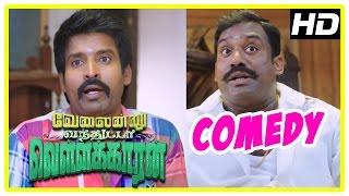 Velainu Vandhutta Vellaikaaran Comedy Scenes   Full Comedy 3   Soori   Robo Shankar   Vishnu Vishal